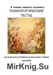 Subscribe to animaludas.ru.