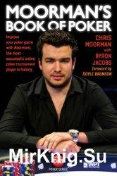 Мурман о покере