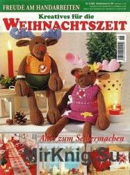 Freude am Handarbeiten: Kreatives fur die Weihnachtszeit №6 2007