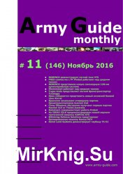 Army Guide monthly №11 (ноябрь 2016)