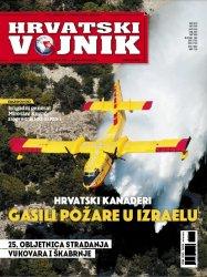 Hrvatski vojnik №514