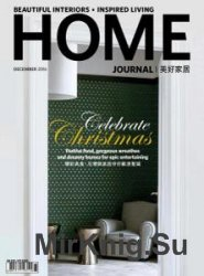 Home Journal – December 2016