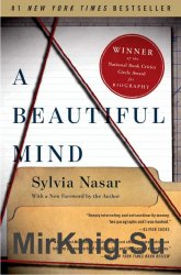 A Beautiful Mind [Игры разума]