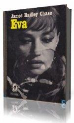 Ева  (Аудиокнига)