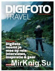 Digifoto Travel 2016
