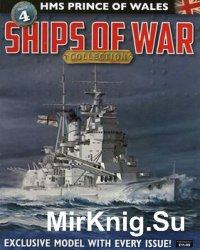 HMS Prince of Wales (Ships of War Collection №04)