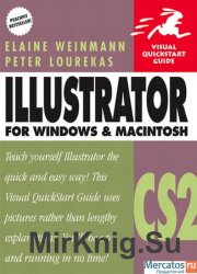 Adobe Illustrator CS2 для Windows и Macintosh
