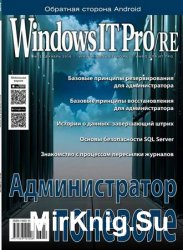 Windows IT Pro/RE №12 2016