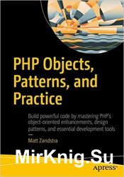 PHP Objects, Patterns, and Practice, 5th Edition
