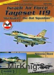 Israeli Air Force Tayeset 119