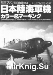 Japanese Imperial Army & Navy Aircraft Color, Marking