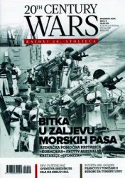 20th Century Wars/Ratovi 20. Stoljeca 2015-12 (06)