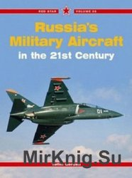 Russia's Military Aircraft in the 21st Century (Red Star №26)