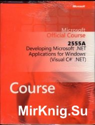 2555a Developing Microsoft .NET Applications for Windows