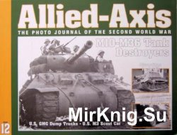 M10-M36 Tank Destroyers (Allied-Axis №12)