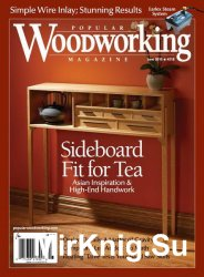 Popular Woodworking №218 2015