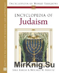 The Encyclopedia of Judaism