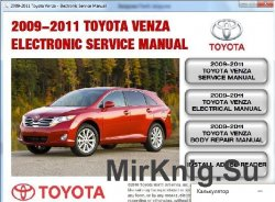 TOYOTA VENZA 2009-2011- ELECTRONIC SERVICE MANUAL