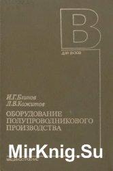 Скачать Энциклопедия по машиностроению xxl PDF