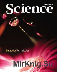 Science 2006 № 5767