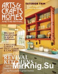 Arts & Crafts Homes (Summer 2015)