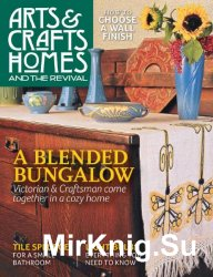 Arts & Crafts Homes (Winter 2015)