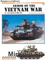 Armor of the Vietnam War (1): Allied Forces (Concord 7007)
