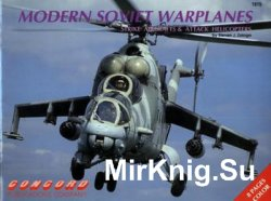 Modern Soviet Warplanes: Strike Aircrafts & Attack Helicopters (Concord 1015)