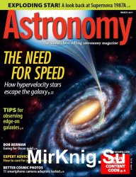 Astronomy - March 2017