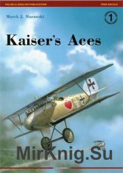 Kaiser's Aces (Kagero Legends of Aviation №1)