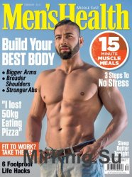 Men's Health Middle East - February 2017