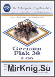 Зенитная пушка German Flak 38, 2 cm [ABC-KOBO  1-2/2004]