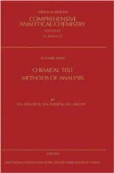 Chemical Test Methods of Analysis