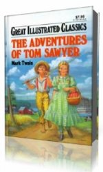The Adventures of Tom Sawyer  (Аудиокнига)