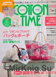 Cotton Time № 9 2011
