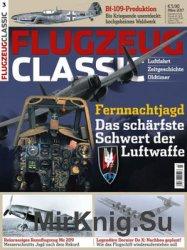 Flugzeug Classic 2017-03