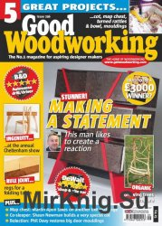 Good Woodworking №296  - September 2015