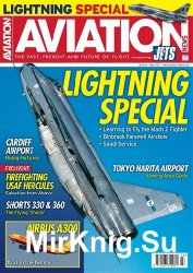 Aviation News - March 2017
