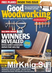 Good Woodworking №301 2016