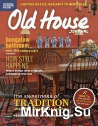 Old House Journal – January-February 2017