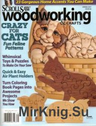 ScrollSaw Woodworking & Crafts - Spring 2017