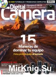 Digital Camera Marzo 2017 Spain