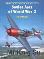 Soviet Aces of World War 2 (Osprey Aircraft of the Aces 15)