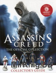 Assassin's Creed №00 - Collector's Guide