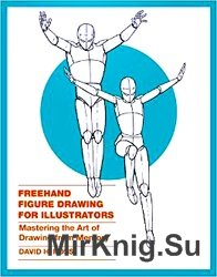 Freehand Figure Drawing for Illustrators: Mastering the Art of Drawing