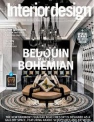 Commercial Interior Design - March 2017