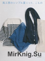 Simple Summer Knits and Accessories