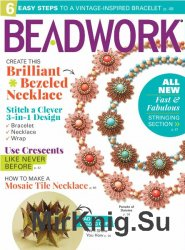 Beadwork — April-May 2017