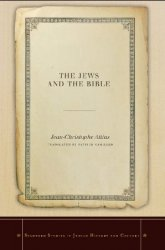 The Jews and the Bible