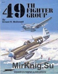 49th Fighter Group (Squadron Signal 6171)